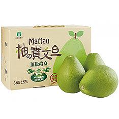 麻豆區農會【柚の寶】文旦禮盒(頂級6入裝)(宅配)