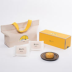微熱山丘 鳳梨奶黃月餅禮盒