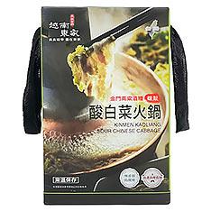 越南東家 金門高粱酸白菜鍋 1500g