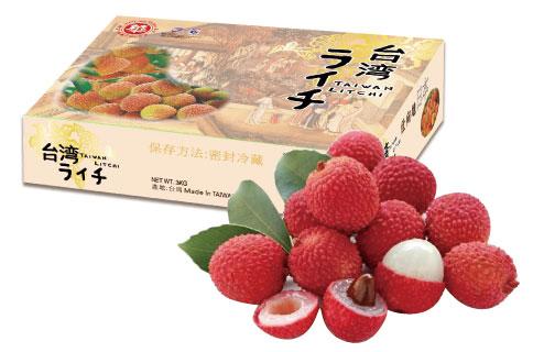 台灣玉荷包荔枝