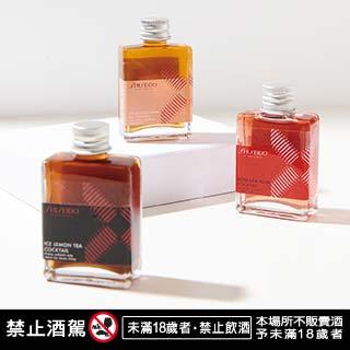 SHISEIDO國際櫃 WAT雞尾酒壹瓶