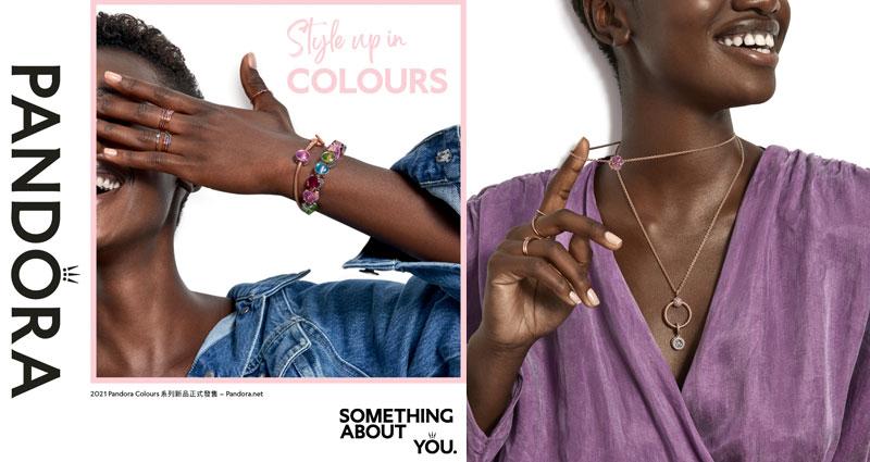 PANDORA專櫃 1月新品Colours 系列上市