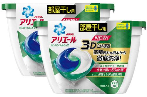 日本P&G 3D洗衣球-潔淨清香(綠蓋)