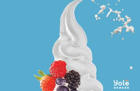 Yole優格霜淇淋