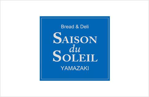 B2 SAISON du SOLEIL 獨家內用活動