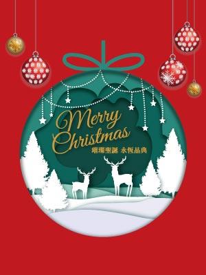 {'dm_name':'Merry Christmas 璀璨聖誕 永恆晶典','dm_title':'Merry Christmas 璀璨聖誕 永恆晶典','dm_description':'Merry Christmas 璀璨聖誕 永恆晶典','dm_tag':'','dm_author':'','dm_copyright':'','dm_url':''}