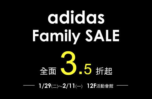 【忠孝12F】adidas family sale~全面3.5折起