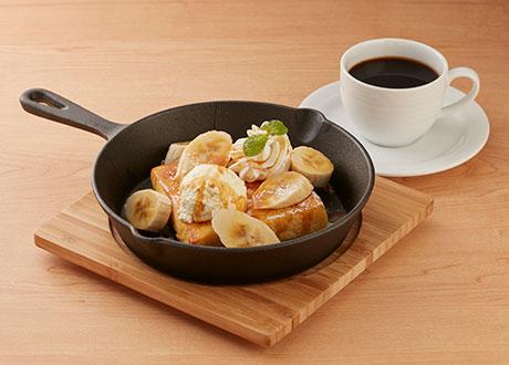 香蕉佐生焦糖醬法式吐司
