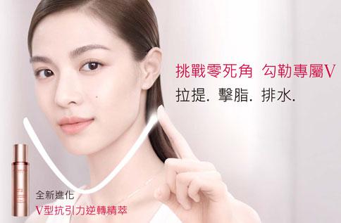1F【CLARINS】零死角V女王護膚體驗會 45分鐘含諮詢