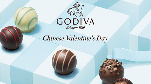 GODIVA夏之戀巧克力禮盒