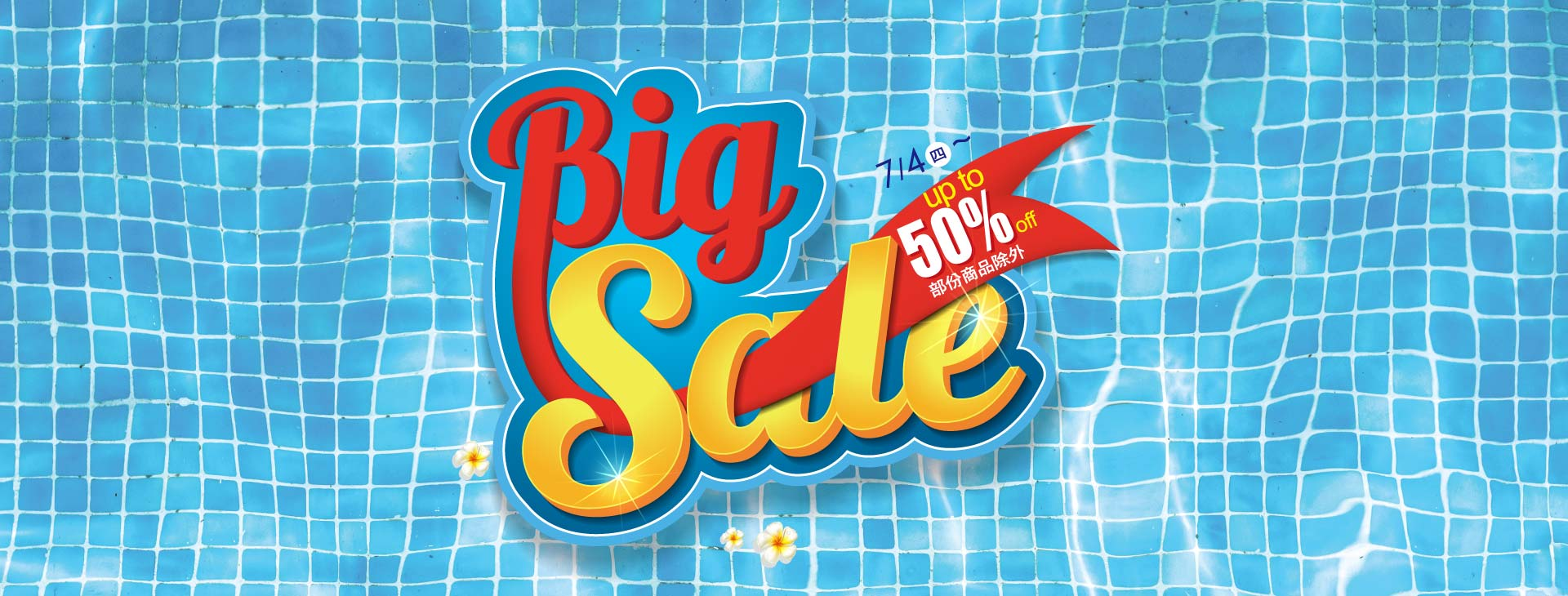 Big Sale up to 50% off