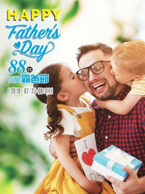 {'dm_name':'HAPPY Father′s Day 百變霸爸節','dm_title':'HAPPY Father′s Day 百變霸爸節','dm_description':'HAPPY Father′s Day 百變霸爸節','dm_tag':'HAPPY Father′s Day 百變霸爸節','dm_author':'','dm_copyright':'','dm_url':''}
