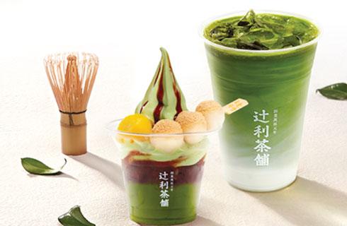 TSUJIRI 辻利茶舗