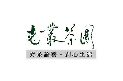 少年茶易師~兒少茶藝初體驗