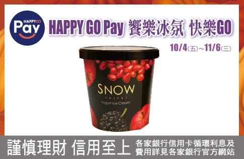 B1 HAPPY GO Pay-快樂冰紛購