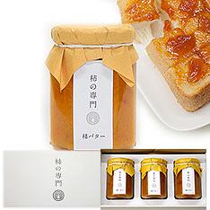 奈良縣五條市 奈良吉野石井「柿子奶油果醬3瓶組合」