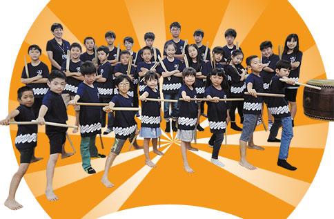 日僑學校 太鼓表演
