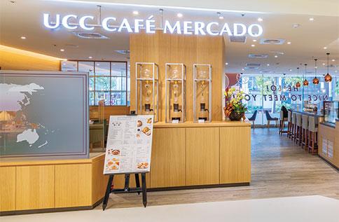 2F UCC CAFÉ MERCADO 開幕慶週年特別活動