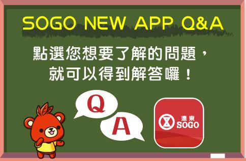 SOGO NEW APP Q&A