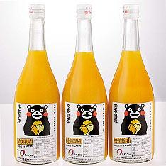 特別栽培蜜柑汁