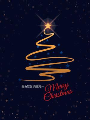 {'dm_name':'銀色聖誕 典藏唯一 merry christmas','dm_title':'銀色聖誕 典藏唯一 merry christmas','dm_description':'銀色聖誕 典藏唯一 merry christmas','dm_tag':'','dm_author':'','dm_copyright':'','dm_url':''}