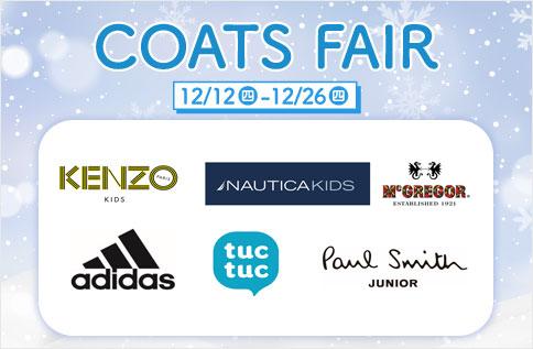 5F 童裝coat fair品牌活動