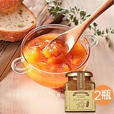 鹿兒島產完熟金柑果醬組