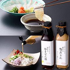 酸桔醋・胡麻醬組