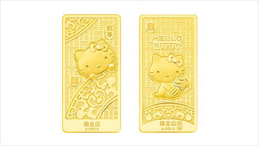 忠孝館4F Just Gold x Hello Kitty 嬉遊故宮 純金金條限量登場
