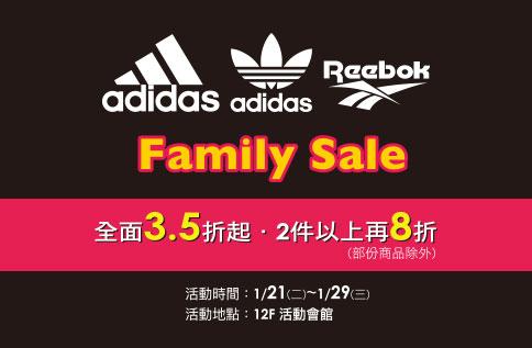 adidas Family Sale 3.5折起(同場加映)UA&戶外運動特賣會3折起