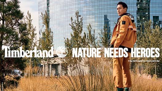 復興館6F TIMBERLAND 春夏系列 2020地球英雄-楊祐寧的綠色宣言