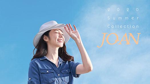 忠孝館3F JOAN 2020夏日新時尚