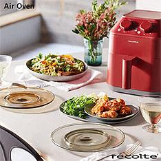 recolte 日本麗克特 Air Oven 氣炸鍋-經典紅