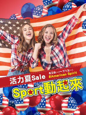 {'dm_name':'活力夏Sale~Sport動起來 #American Spirit','dm_title':'活力夏Sale~Sport動起來 #American Spirit','dm_description':'活力夏Sale~Sport動起來 #American Spirit','dm_tag':'','dm_author':'','dm_copyright':'','dm_url':''}