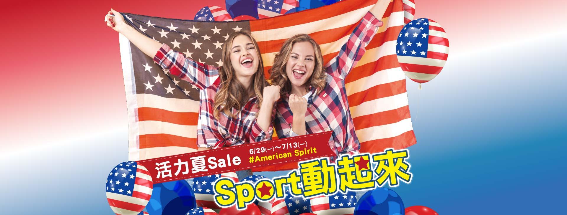 Sport動起來~活力夏SALE #American Spirit