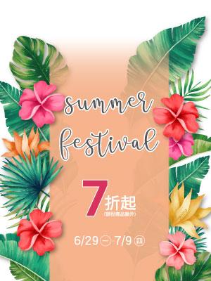 {'dm_name':'Summer Festival 7折起','dm_title':'Summer Festival 7折起','dm_description':'Summer Festival 7折起','dm_tag':'Summer Festival 7折起','dm_author':'','dm_copyright':'','dm_url':''}