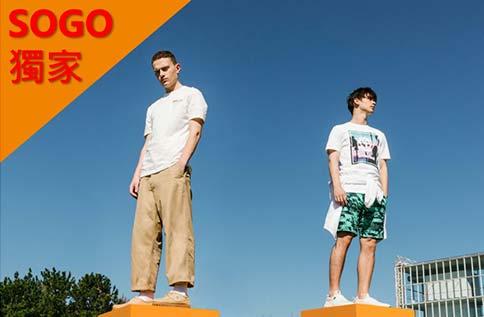 6F SOGO獨家-Timberland 7/3(五)超級品牌日