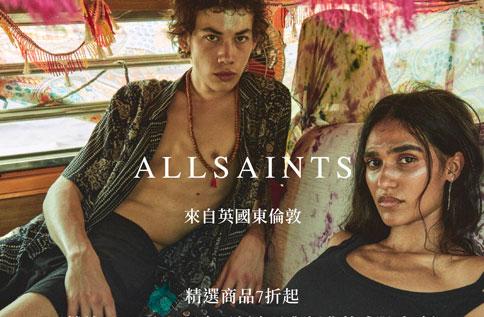1F AllSaints新櫃登場獨家優惠
