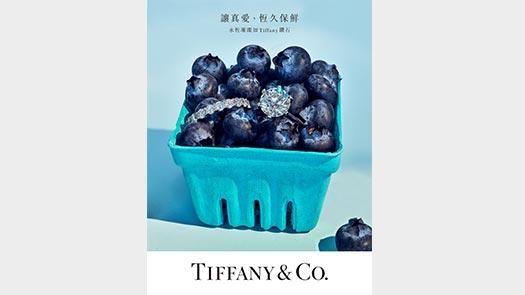 復興館2F 【Tiffany & Co.】Love & Engagement