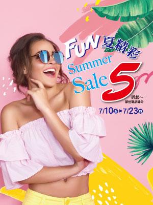 {'dm_name':'FUN夏精彩 Summer Sale 5折起','dm_title':'FUN夏精彩 Summer Sale 5折起','dm_description':'FUN夏精彩 Summer Sale 5折起','dm_tag':'FUN夏精彩 Summer Sale 5折起','dm_author':'','dm_copyright':'','dm_url':''}