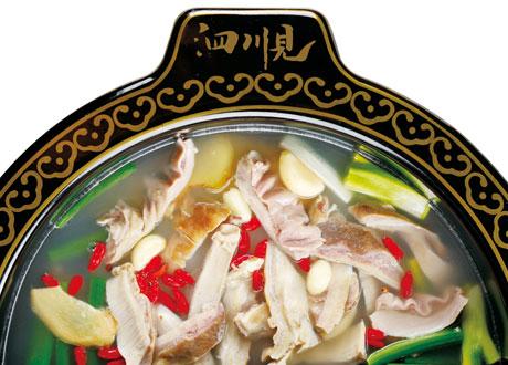 白胡椒豬肚鍋