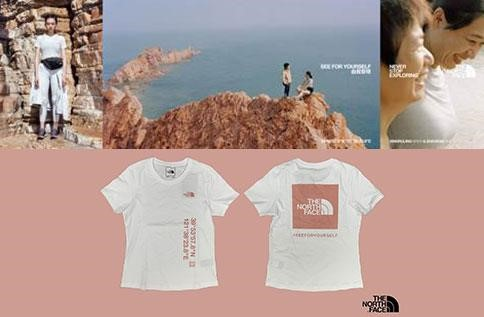10F THE NORTH FACE WOMEN COMPAIGN  紀念座標 滿額贈活動
