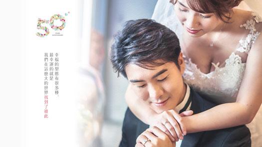 新竹店2F 時尚新娘最幸福,都在蘇菲亞
