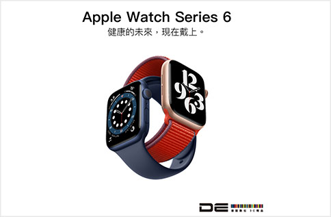 8F APPLE WATCH SERIES 6 新品上市