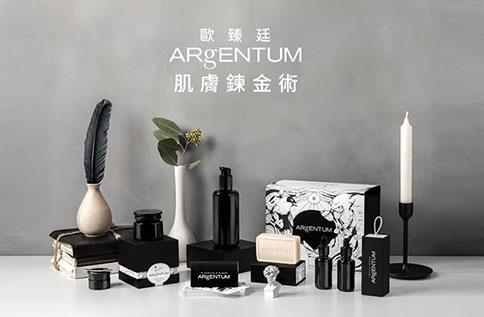 1F 英國頂級保養品牌ARgENTUM歐臻廷首次來台