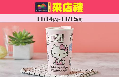 Hello Kitty環保雙層陶瓷杯