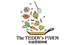 泰迪農園咖哩