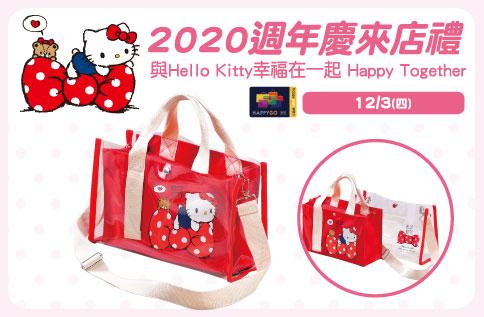 HELLO KITTY三用透明提背包