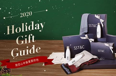 7F SST&C Holiday Gift Guide