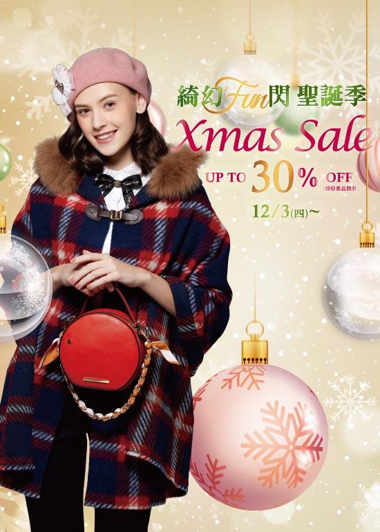 綺幻Fun閃 聖誕季 Xmas Sale UP TO 30%OFF